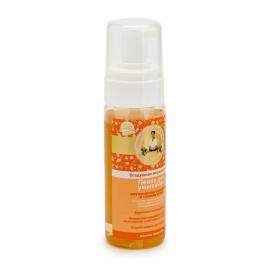 Agafia Pianka do mycia twarzy oczyszczająca z maliną moroszką 150 ml