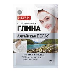 Glinka biała Ałtajska Nawilżająca 75g