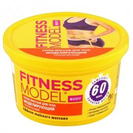 Fitness Model Scrub do masażu ciała tropikalny 250ml