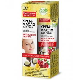 Krem-olejek Intensywne Odżywienie cera sucha i wrażliwa 45ml