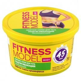 Fitness Model Scrub-lifting do ciała odchudzający 250ml