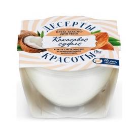 Deser dla urody Masło do ciała Kokosowy Suflet 220ml