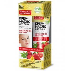 Krem-olejek Intensywne Odżywienie cera normalna i mieszana 45ml