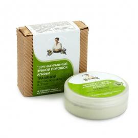 Agafia Proszek naturalny ziołowy do zębów 120ml