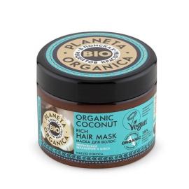 Planeta Organica Organic Coconut Maska do włosów BIO 300ml